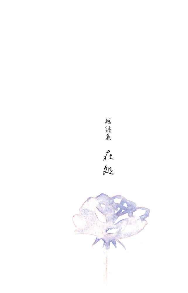 在処 [ロイテン(悠まひこ)] 蒼穹のファフナー
