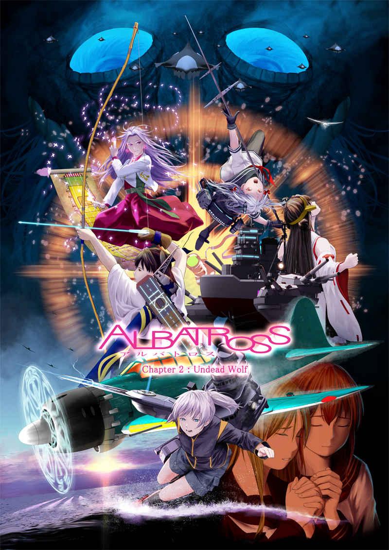 ALBATROSS Chapter 2 [D.R.G.(沼田 紫鐡)] 艦隊これくしょん-艦これ-