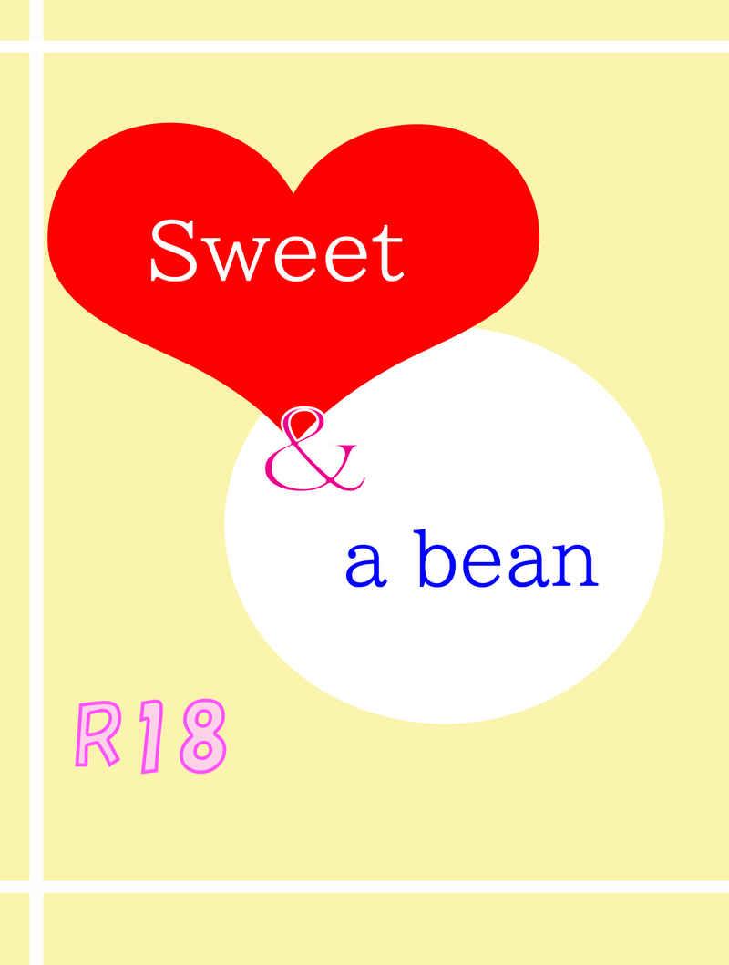 Sweet&a bean