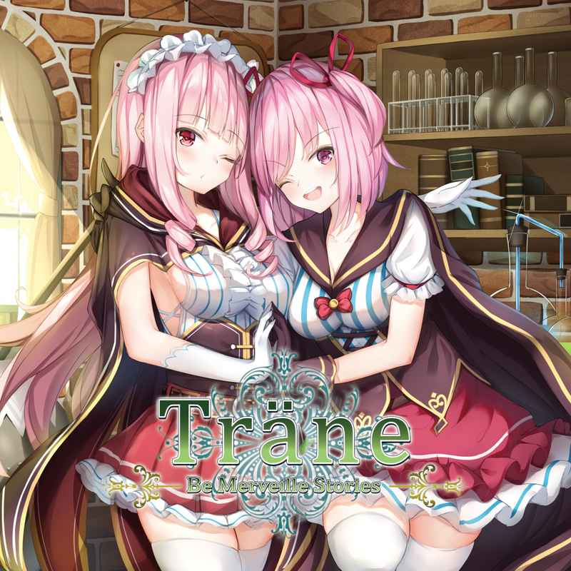 Trane -Be Merveille Stories- [Elixir Nocturne(MALVA.)] オリジナル