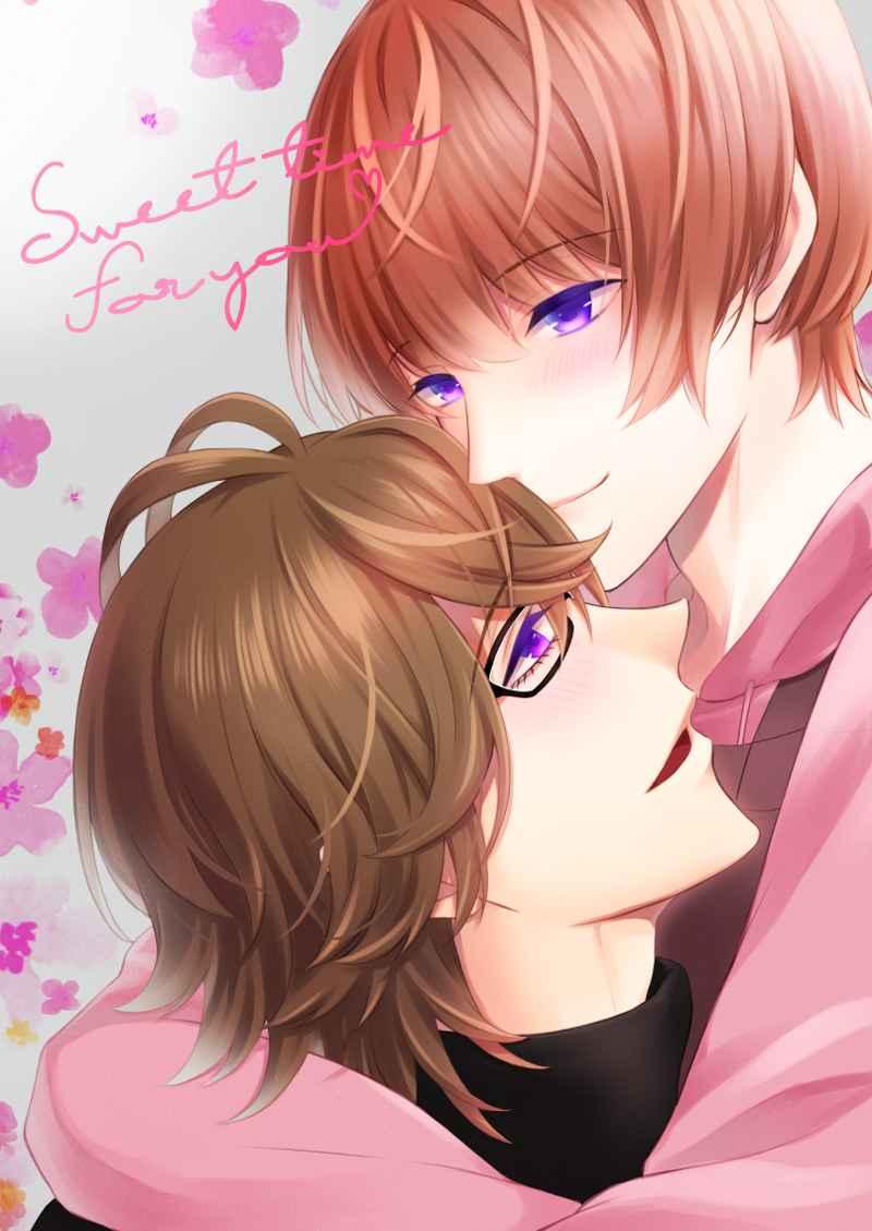 Sweet time for you [ks(冠城朔夜)] うたの☆プリンスさまっ♪