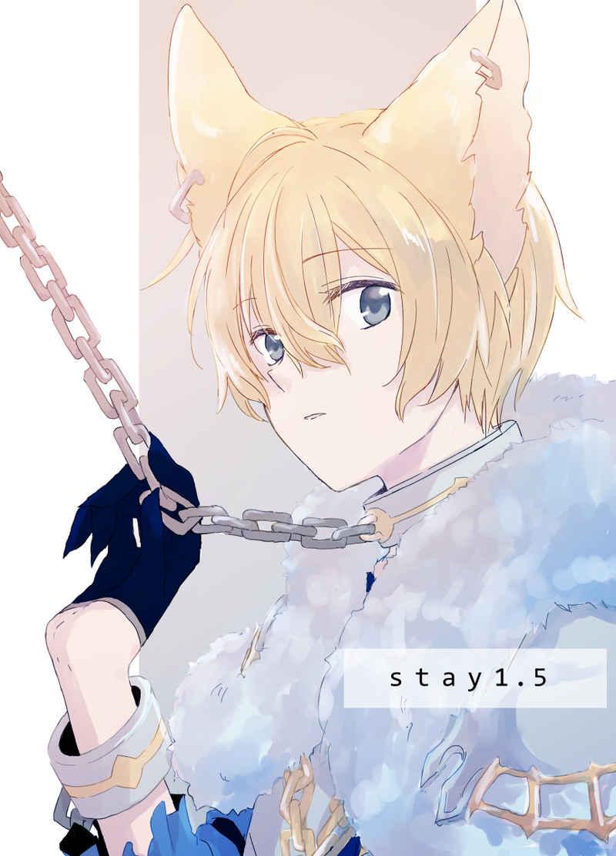 stay1.5 [bleu(トリ)] ソードアート・オンライン