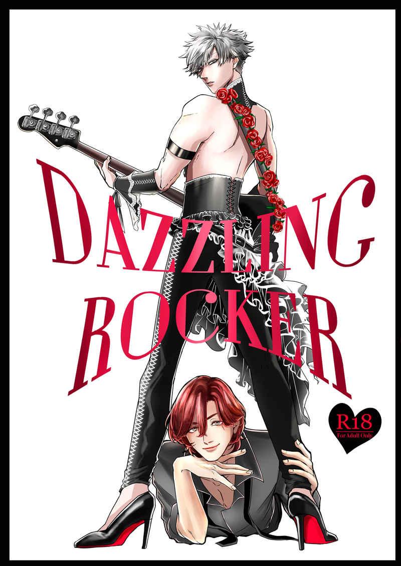 DAZZLING ROCKER [褐藻ディスコ(ひじき)] うたの☆プリンスさまっ♪