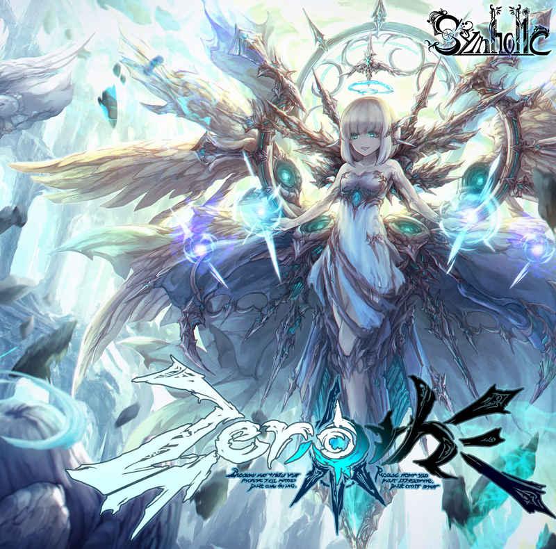 Zenoth