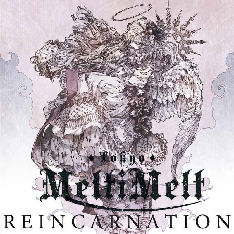 REINCARNATION [Tokyo.MeltiMelt(胡桃坂 庵)] オリジナル