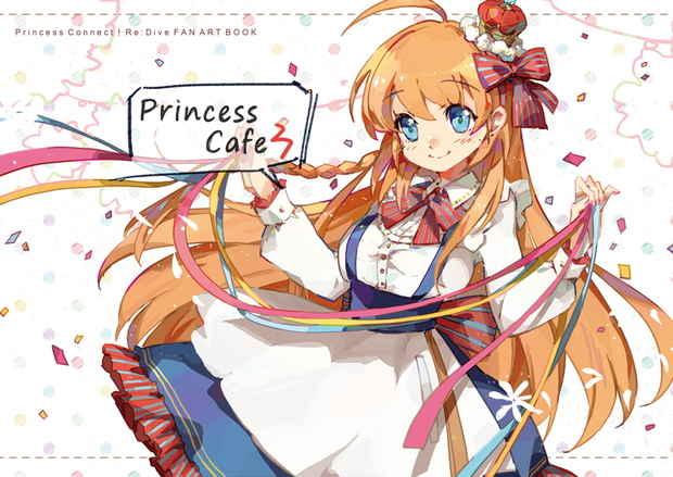 Princess Cafe3