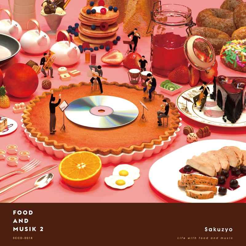 Food and Musik 2 [sakuzyo.com(Sakuzyo)] オリジナル