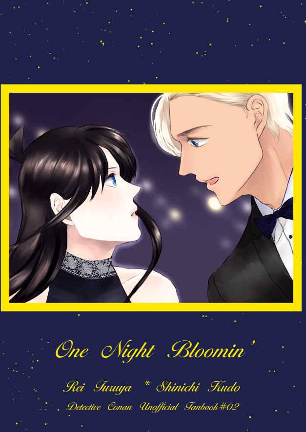 One Night Bloomin' [プライマルロンド(花岡)] 名探偵コナン