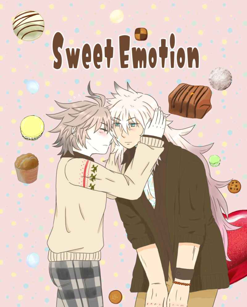 Sweet Emotion [へべれけ天国(なんだろ)] Fate/Grand Order