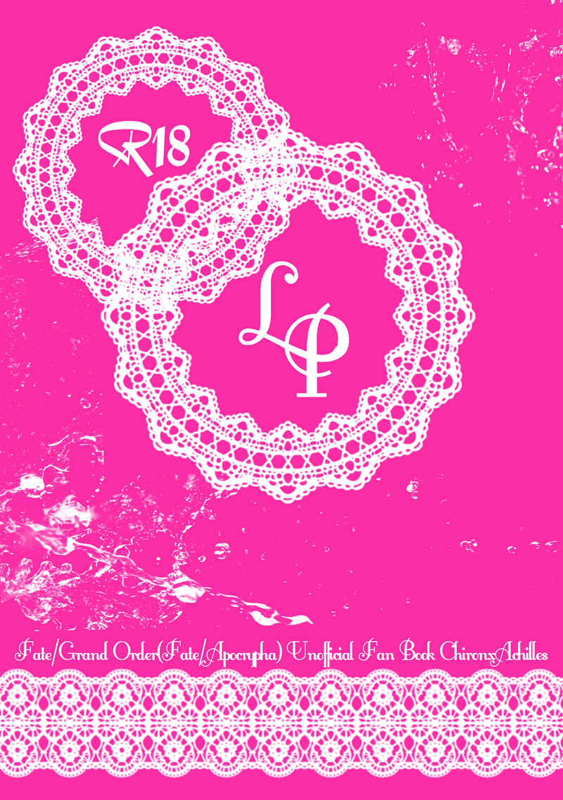 Lp [猫は天使に恋をする。(結城聖耶)] Fate/Grand Order