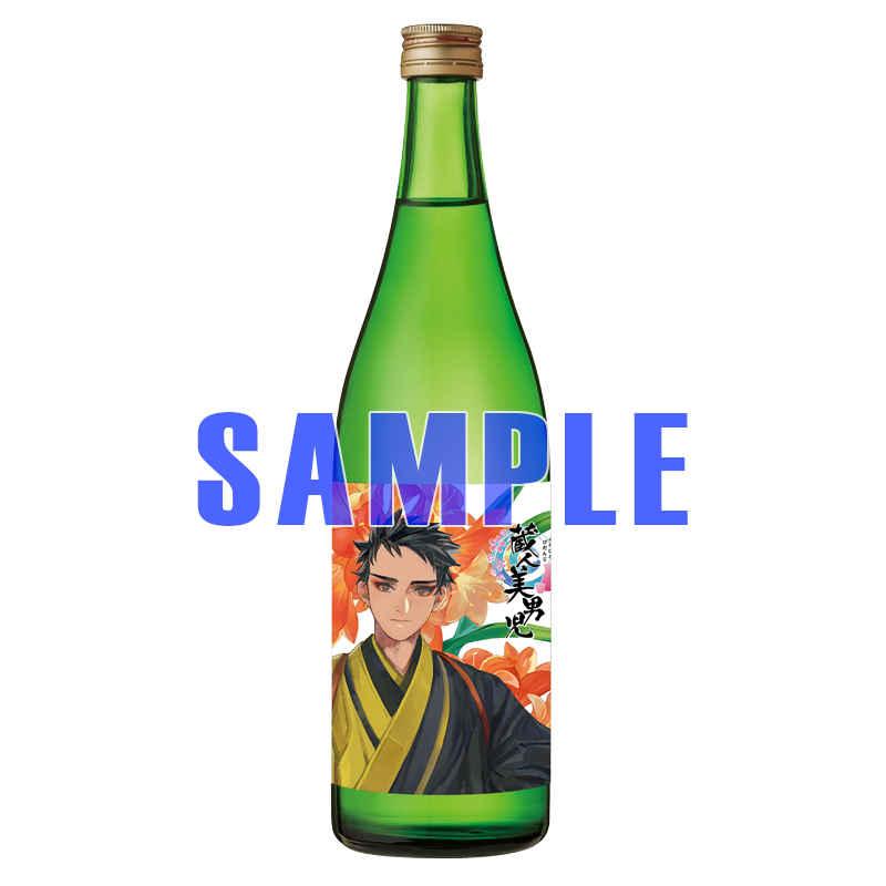 「蔵人美男児」古都虎児郎(絵 子清)劍門(純米吟醸酒)720ml