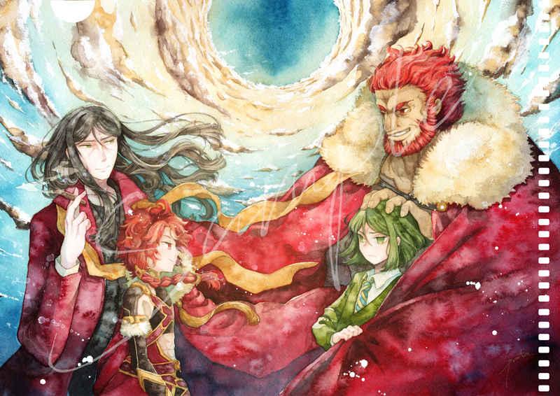 四次騎クリアファイル [自傷癖ノ猫(ぱた)] Fate/Grand Order