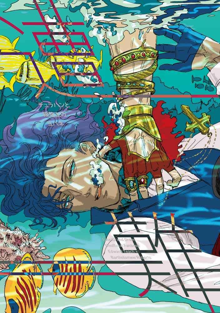 遭難ーデュラハンと銀盆上のヨハネー [Calciumer(埴輪)] Fate/Grand Order