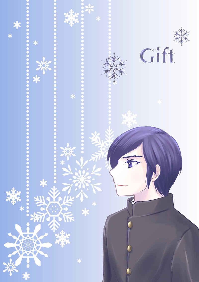 Gift [信濃アミーゴ(駒ヶ根くろごま)] 名探偵コナン