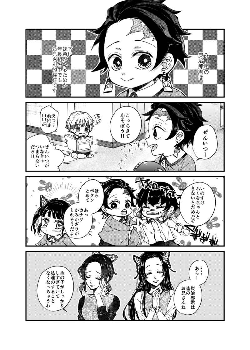 う ぜん 漫画