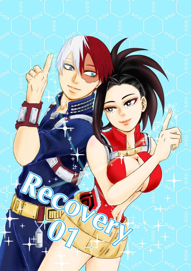 Recovery 01 [Blue Snow(Yuki)] 僕のヒーローアカデミア