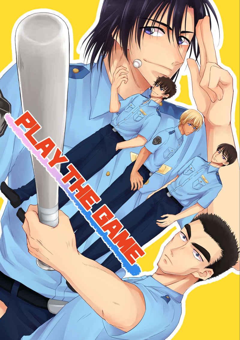 PLAY THE GAME [Closer.(かえで)] 名探偵コナン