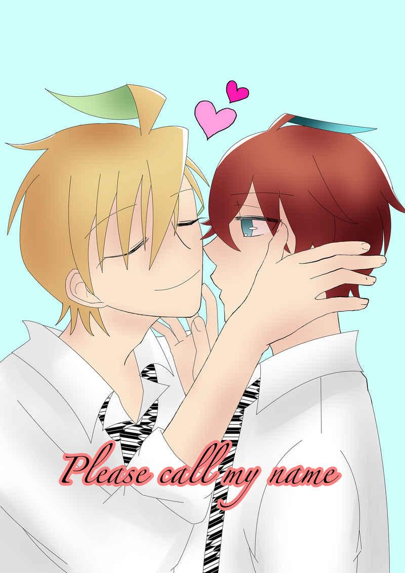 Please call my name [cream puff(相良)] ヒプノシスマイク