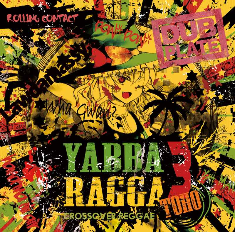 Yabba Ragga Toho 3 [Rolling Contact(天音)] 東方Project