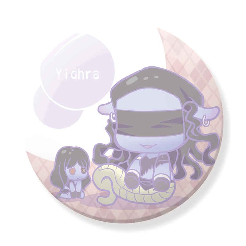 【夢の魔女】むにデフォ缶バッジ《第五人格》