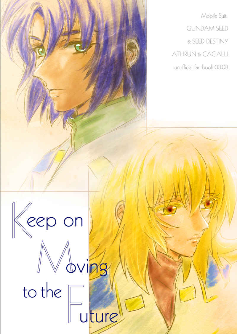 Keep on Moving to the Future [Rutile(tamatam)] 機動戦士ガンダムSEED