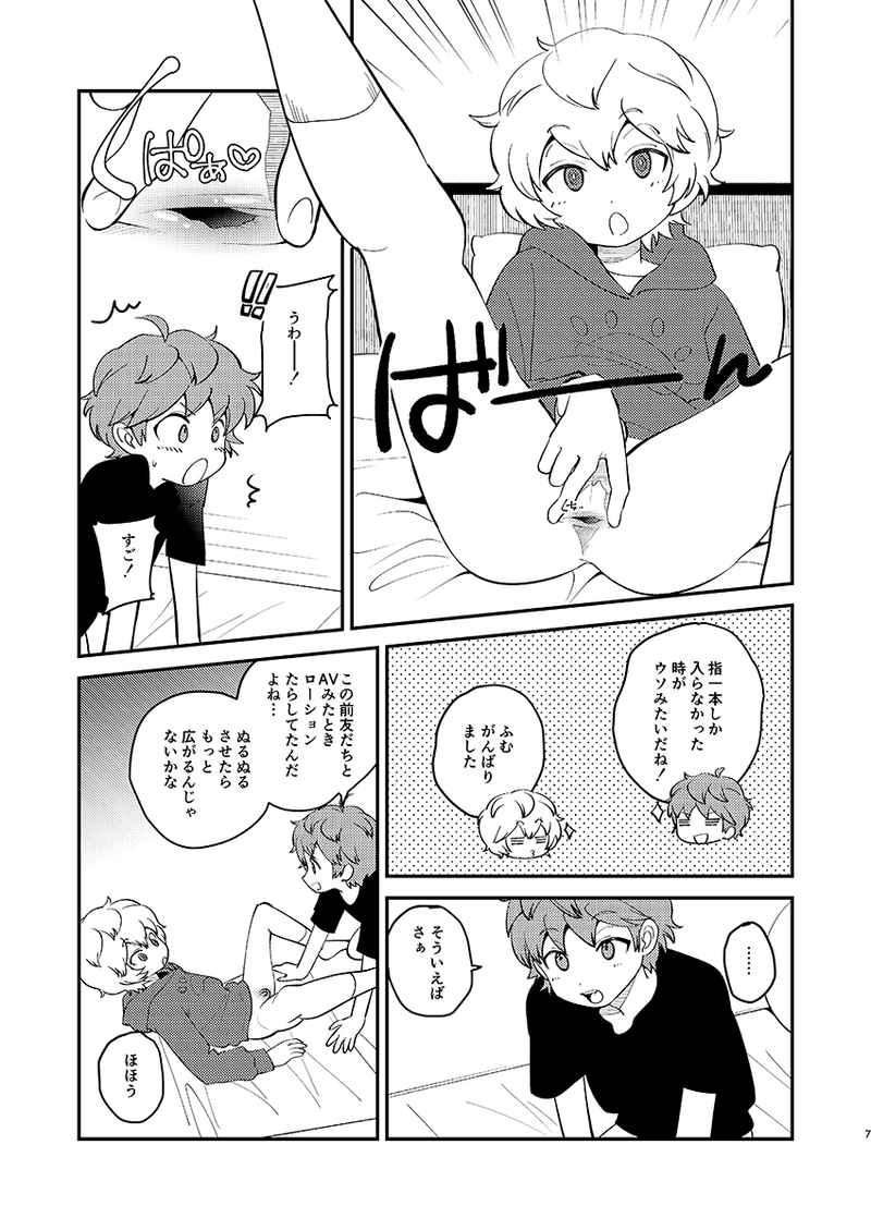 トリガー エロ 漫画 ワールド