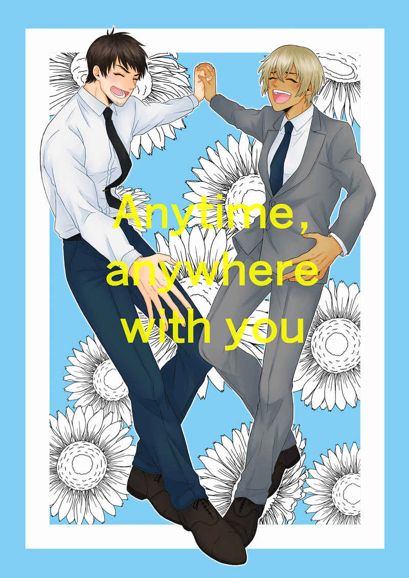Anytime,anywhere with you [笑う門に来たる福(さきこ)] 名探偵コナン