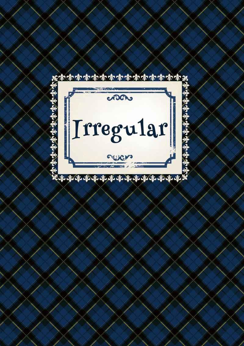 Irregular [梅見酒(藤崎かのん)] 名探偵コナン