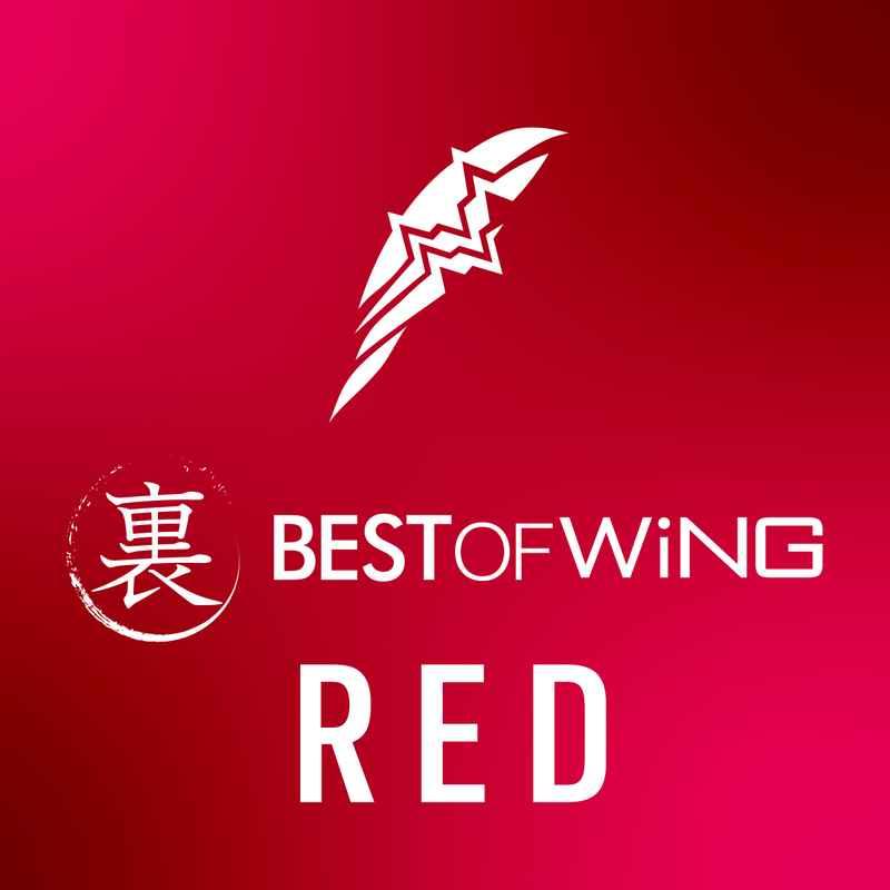 裏 BEST OF WiNG RED [DiGiTAL WiNG(katsu)] 東方Project