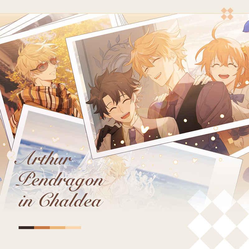 Arthur Pendragon in Chaldea [Comic Valley(無人島上の柯総)] Fate/Grand Order