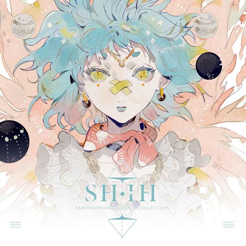 SHIH [Comic Valley(MU)] オリジナル