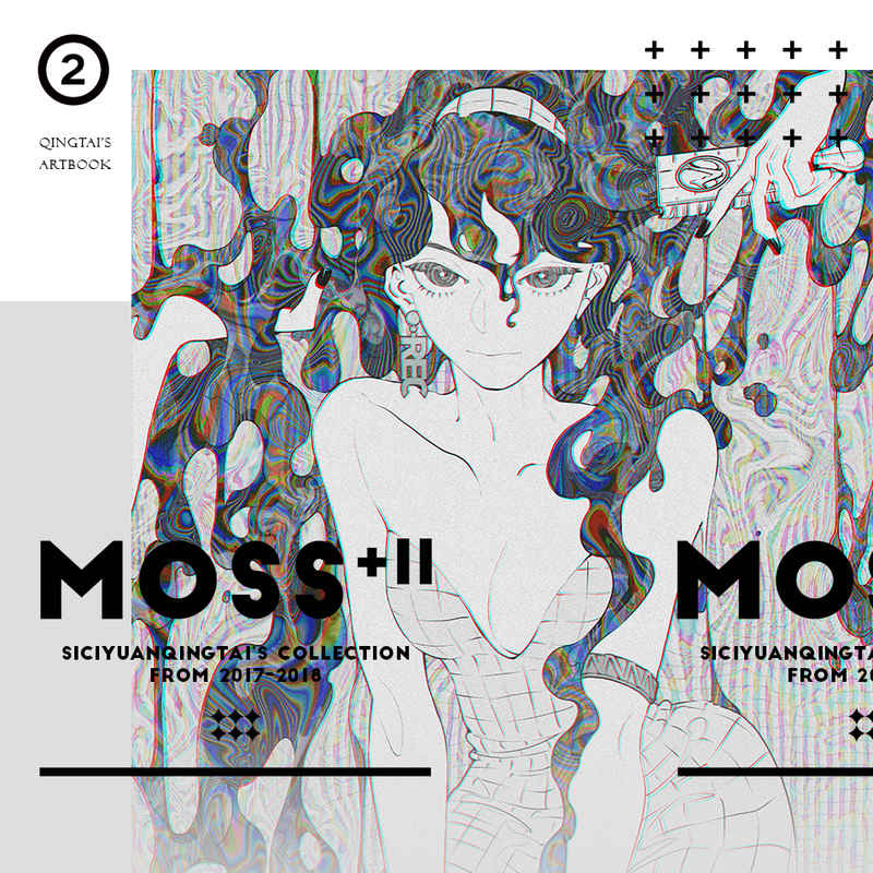 MOSS+II [Comic Valley(Moss)] オリジナル