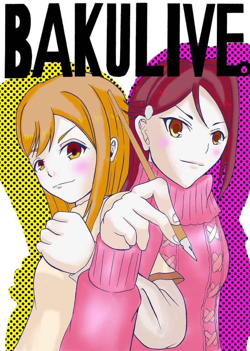 BAKULIVE [SI部(とば)] ラブライブ!サンシャイン!!