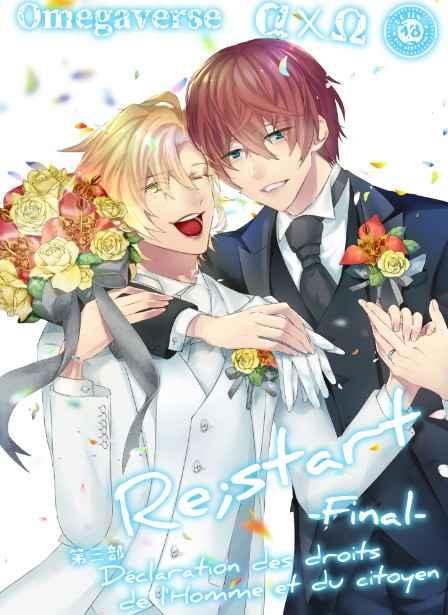 Re;start-Final-