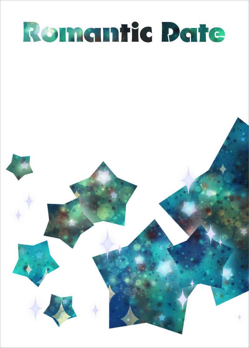 Romantic Date [miracle☆cat(鳴瀬)] 僕のヒーローアカデミア