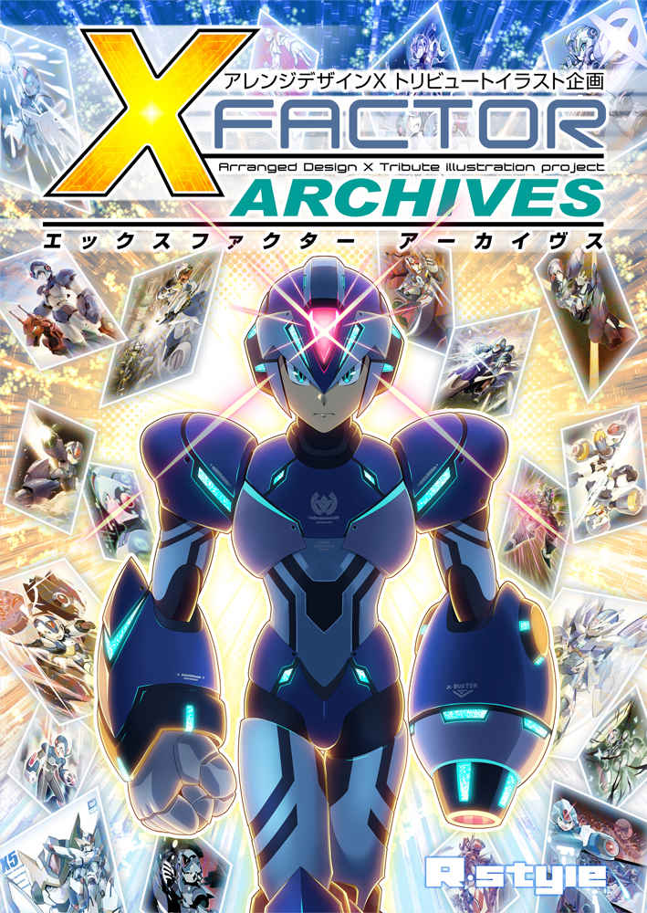 X FACTOR ARCHIVES (R・Style) [翼屋 (T翼)] ロックマン