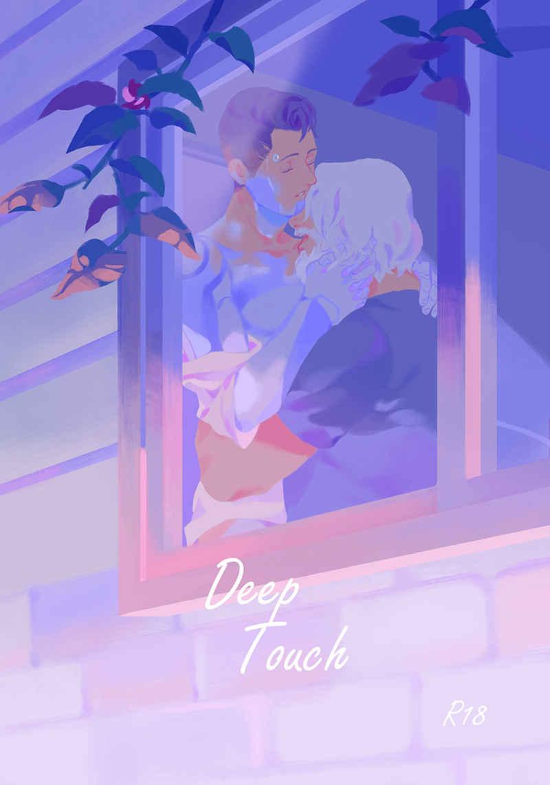 Deep Touch [TYPE0(スバル)] デトロイト ビカム ヒューマン