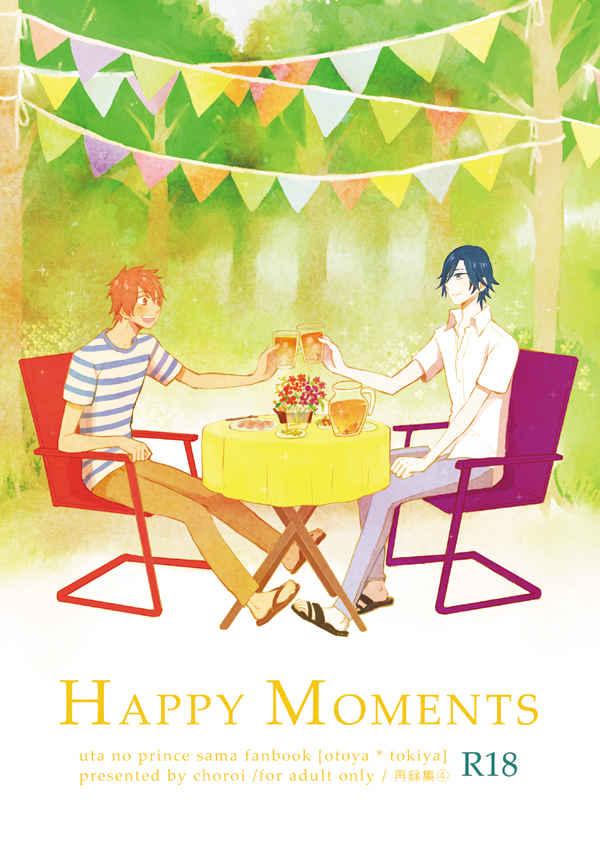 HAPPY MOMENTS [choroi(塩鯖)] うたの☆プリンスさまっ♪
