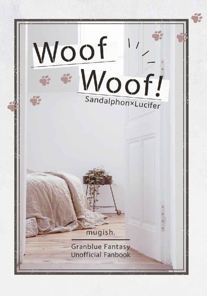 Woof Woof! [mugish.(あめの)] グランブルーファンタジー