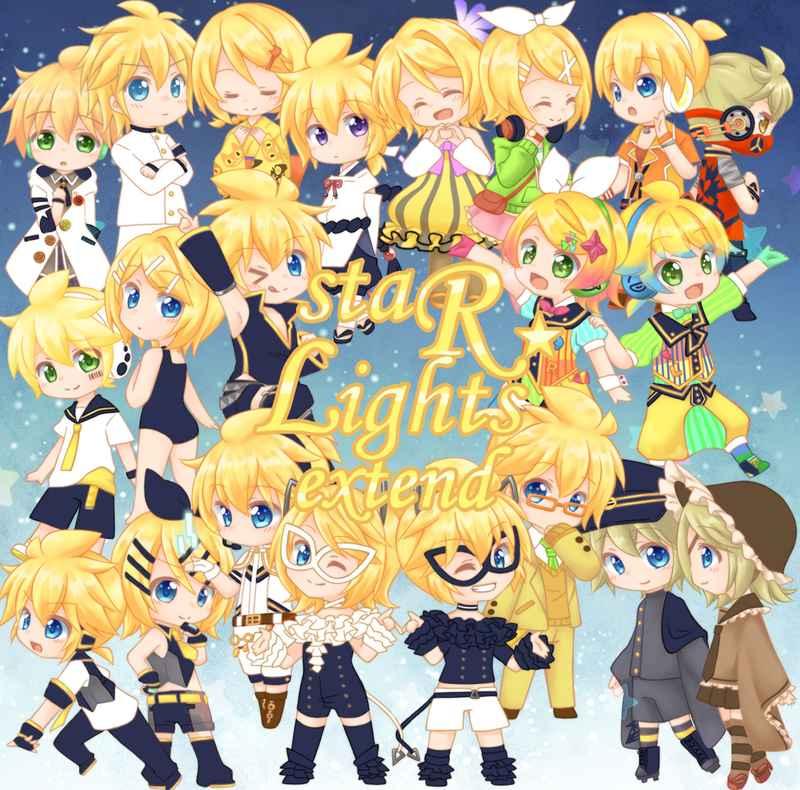 staRLights extend