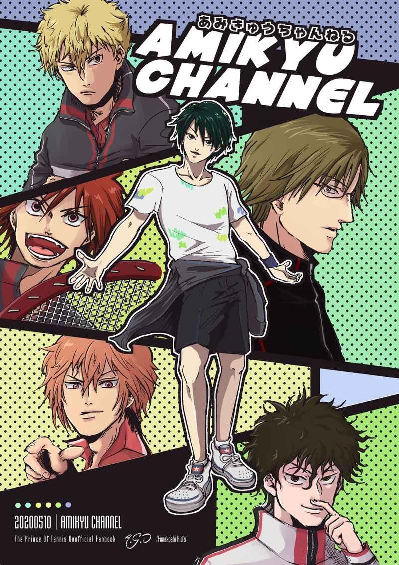 AMIKYU CHANNEL [#AGO(船越kid's)] テニスの王子様