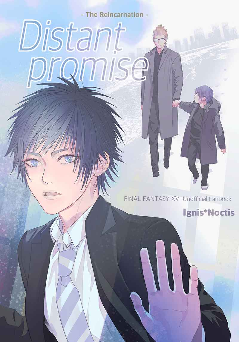 Distant promise [ソロフライト(高遠千央)] ファイナルファンタジー