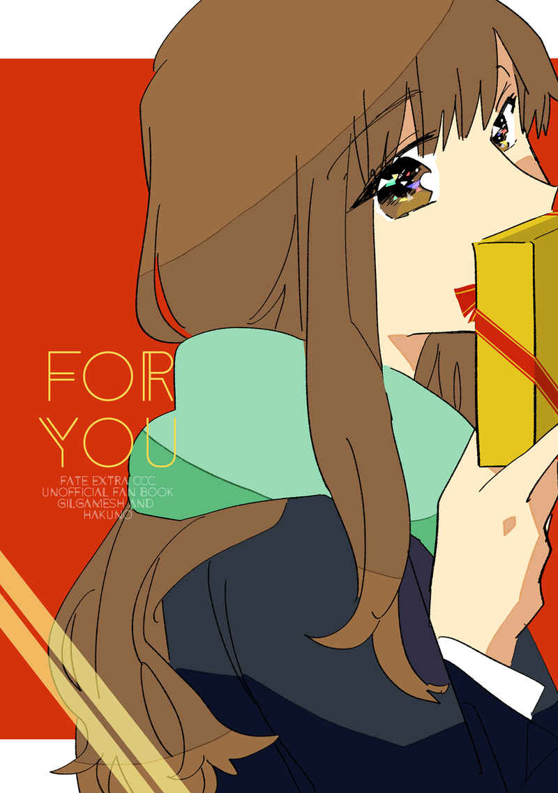 FOR YOU [MS7+(みしな)] Fate