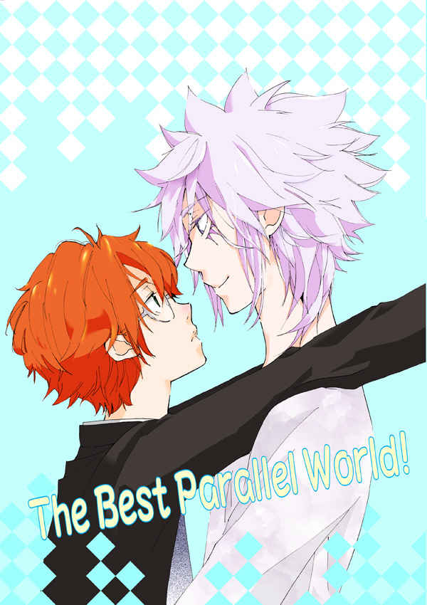 The Best Parallel World!