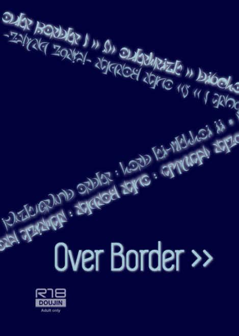 Over Border [NEW-Standard Project(K.Katagiri)] Fate/Grand Order