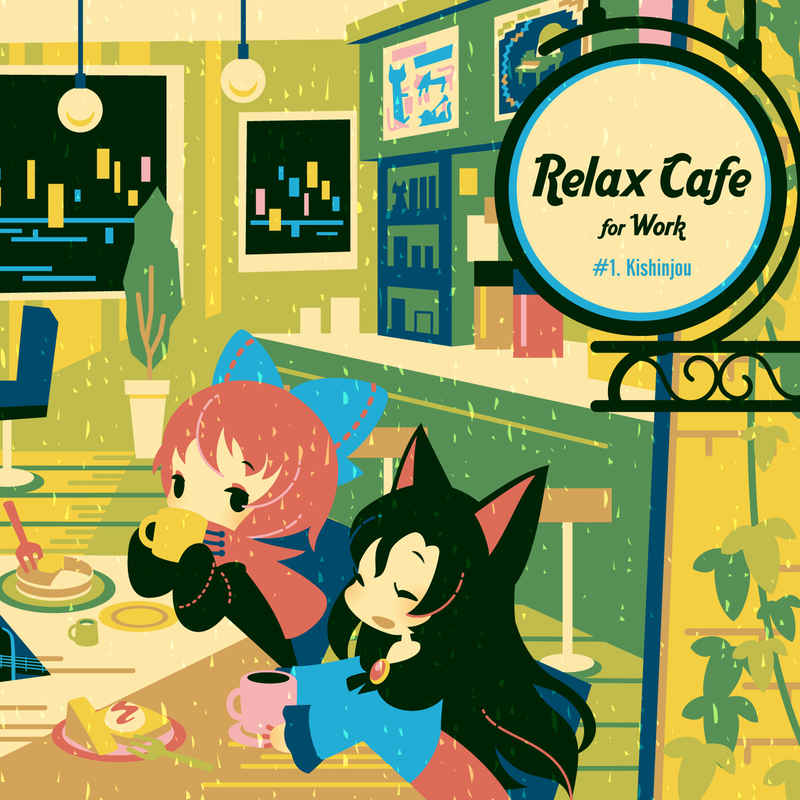 Relax Cafe for Work -#1.Kishinjou-