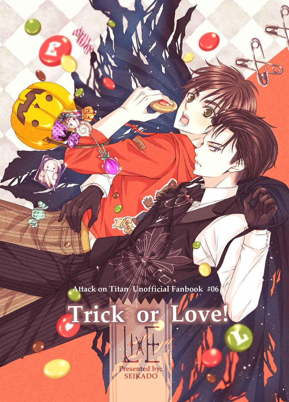 Trick or Love! [盛夏堂(來まなつ)] 進撃の巨人