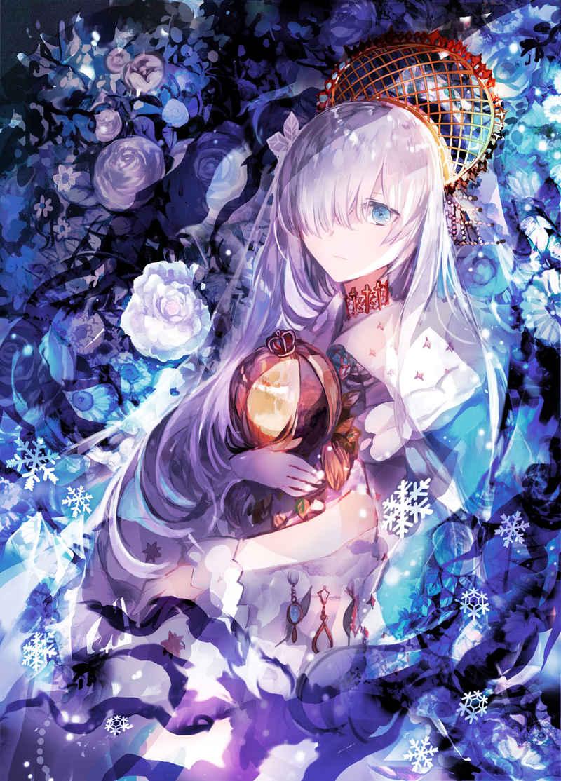 クリアファイル4枚セット [サザンブルースカイ(rioka)] Fate/Grand Order