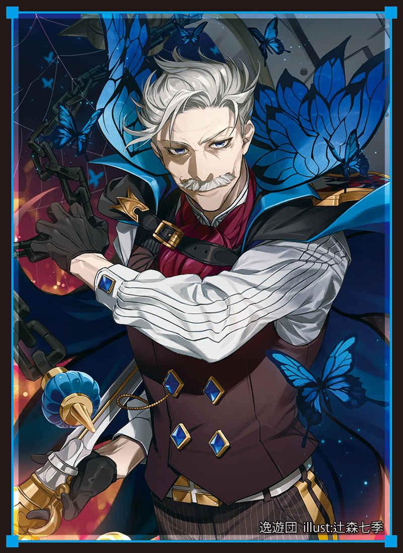 カードスリーブ第62弾「新宿のアーチャー」 [逸遊団(辻森七季)] Fate/Grand Order