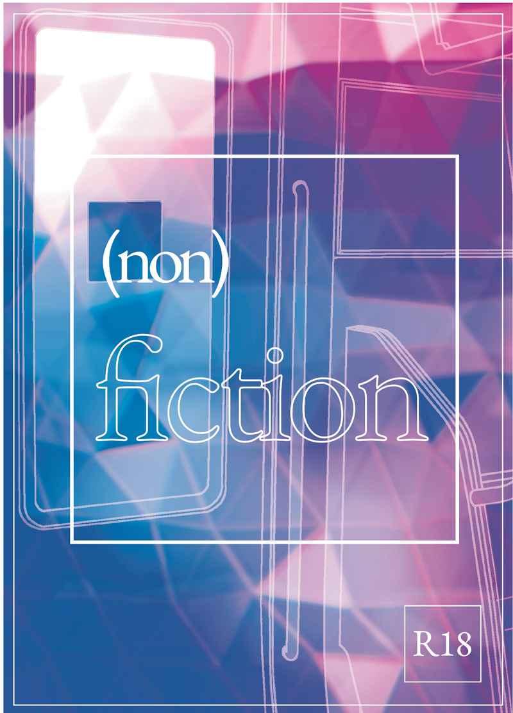 (non) fiction [ei(月)] 刀剣乱舞